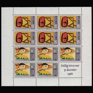 NETHERLANDS 1965 - Scott# B404a Sheet-Children Arts NH