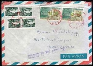 BAHAMAS 1979 cover France to Turks & Caicos, MISSENT TO THE BAHAMAS........33425