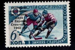 Russia Scott 2717 MNH** overprinted Hockey stamp