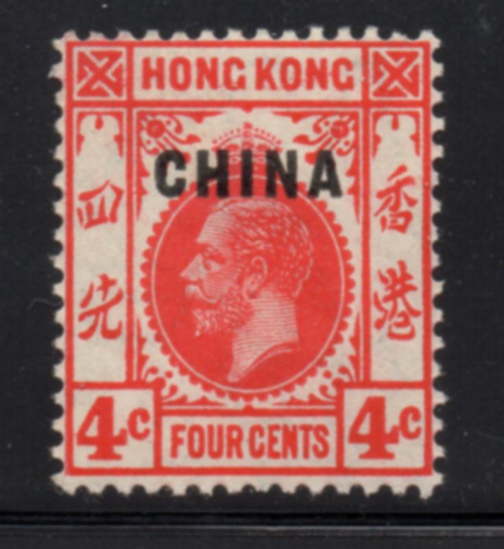 Great Britain China Sc 3 1917 4 c scarlet G V stamp mint