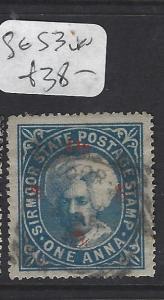 INDIA NATIVE STATE SIRMOOR  (P3108B)   SG  53   VFU