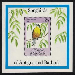 Antigua and Barbuda Yellow-breasted Chat Song Bird MS SG#MS874 MI#Block 81