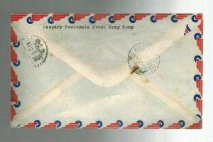 1946 Hong Kong Airmail Cover to Shanghai Ghetto China Judaica J Schleimer