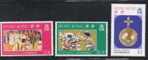 Hong Kong Sc 335-37 1977 Silver Jubilee QE II stamp set mint NH