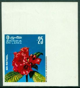 EDW1949SELL : SRI LANKA 1976 Scott #495 Flowers. Imperforated. Scarce. VF, MNH.