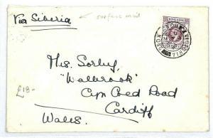 HONG KONG Victoria GB Cardiff SIBERIA Surface Mail 1937 {samwells-covers} CW236
