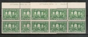 Canada #142 Mint Fine Never Hinged Plate #4 & Plate #5 Upper Blocks Of Six