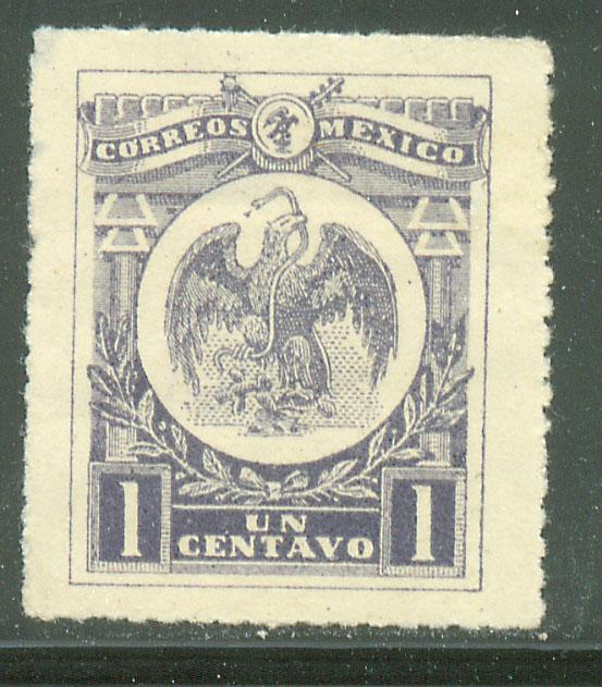 MEXICO 500, 1¢ COAT OF ARMS, MINT, NH. VF.