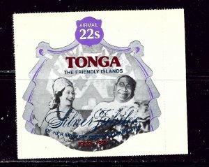 Tonga C211 MNH 1977 issue