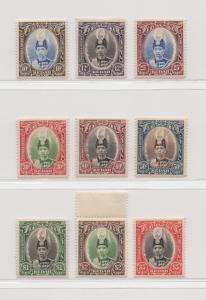 Malaya Kedah - 1937 - SG 60-68 - MNH