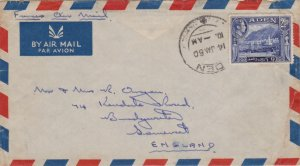 Aden 2 1/2a KGVI Mukalla 1950 Aden Airmail to Bridgwater, England. Inscribed ...