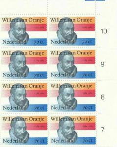 NETHERLANDS STAMPS  UNMOUNTED MINT