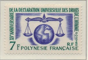 French Polynesia Stamp Scott #206, Mint Never Hinged - Free U.S. Shipping, Fr...