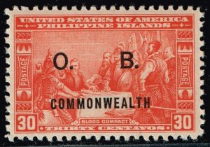 Philippines Stamp  #O36 1938-40 OFFICIAL STAMP MH/OG STAMP 30C