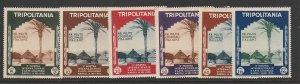 TRIPOLITANIA #73-8 MINT HINGED POSTAGE COMPLETE