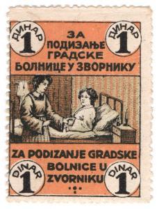 (I.B) Croatia Cinderella : Great War Charity Stamp 1d (bilingual)