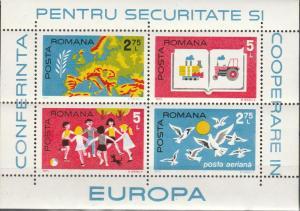 Romania #C198 MNH F-VF CV $2.50  (SU3573L)