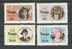 1985 Tonga Girl Guides 75th anniversary Type 'A' self-adhesive