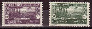 LEBANON- LIBAN MNH SC# C80-C81 - LEBANON INDEPENDENCE FIRST ANNIVERSARY