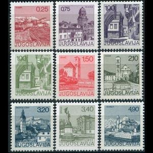 YUGOSLAVIA 1975 - Scott# 1243-51 Views Set of 9 NH