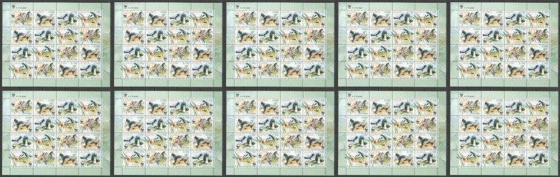 NW 2012 UGANDA WWF SECRETARYBIRD BIRDS FAUNA #3000-3003 !!! 10 FULL SH MNH