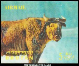 Bhutan Scott 116L Mint never hinged.