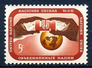 United Nations - New York #167 Single MNH