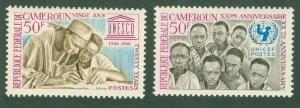 CAMEROUN 450-51 MNH BIN$ 2.00