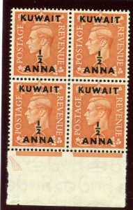 Kuwait 1951 KGVI ½a on ½d pale orange block superb MNH. SG 84. Sc 93.