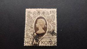Hong Kong Queen Elizabeth II Used
