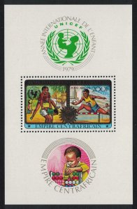 Central African Empire Moscow Summer Olympic Games Emblem MS 1979 MNH