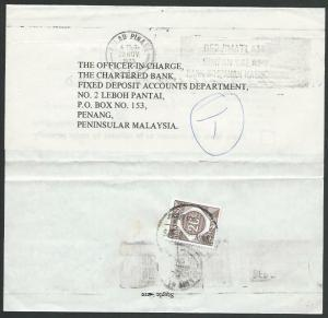 MALAYSIA PENANG 1980 folded bank form used with 20c postage due............10061