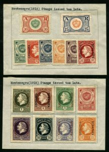 MONTENEGRO Postage Stamp Collection EUROPE 1918 Mint HH