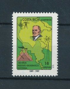 [104400] Costa Rica 1989 Geographic Institute  MNH