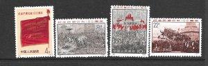 PRC 1054-7 1971 set 4 all VH NH