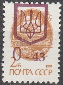 Ukraine Local L13 MNH  (K1140)