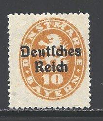 German States - Bavaria Sc # O53 mint hinged (RRS)