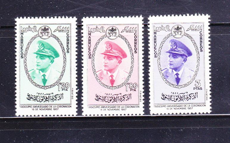 Morocco Northern Zone 23-25 Set MNH King Mohammed V