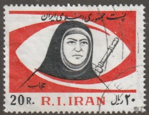 Persian stamp, Scott# 2079, used, 20r, black and red, Hejaab, #2135