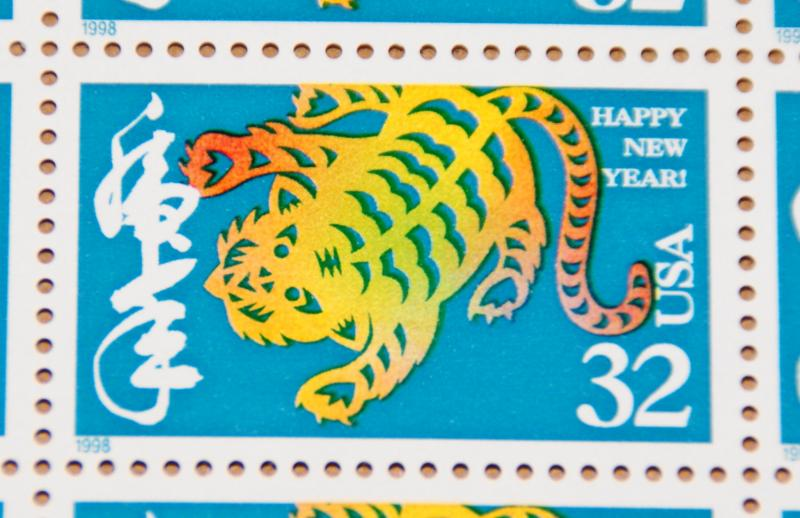 1998 Chinese New Year stamp sheet Year of the Tiger Sc#3179