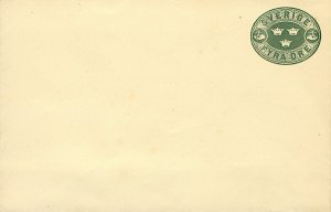 Sweden 1890 Fyra Ore grey (4ore) three crown postal envelope size Mint cover