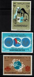 United Arab Emirates Three Mint Never Hinged Stamps -  Lot 010117
