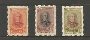 RUSSIA, 1888-1890, H,  ALESANDR, SUVOROV