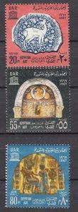 J28221 1967 egypt set mnh #724-5,c117 unesco