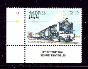 Maldive Is 1559 MNH 1991 Train