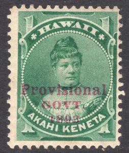 HAWAII SCOTT 55