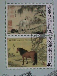 KOREA STAMP: 2002- COLORFUL LOVELY HORSES FAMOUS PAINTING - CTO- NH S/S SHEET-