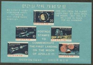 KOREA Sc#663a 1969 Apollo 11 Moon Landing Souvenir Sheet Mint OG NH