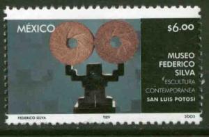 MEXICO 2332, Federico Silva Museum. MINT, NH. F-VF.