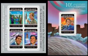 Guinea 2014 Ronald Reagan president famous persons klb+s/s MNH